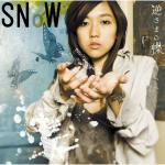 Tải nhạc Sakasama No Chou (Single) hot