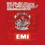 Nghe nhạc mới Emi Pathe Classics 101 (Vol.1) Mp3 hot