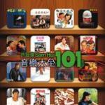 Nghe nhạc mới Sam Hui Yin Le Da Quan 101 Mp3 hot