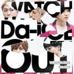 Download nhạc Watch Out (Single) Mp3 online