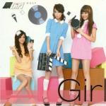 Download nhạc online Hey Girl (EP) mới nhất