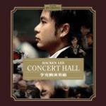 Nghe nhạc Yan Zou Ting Mp3 online