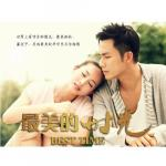 Download nhạc Thời Gian Tươi Đẹp Nhất OST mới nhất