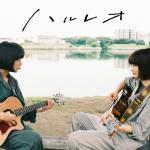 Tải nhạc hay Sayonara Kuchibiru (Single) Mp3 mới