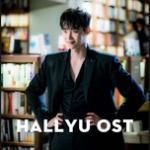 Tải bài hát hay Hallyu OST chất lượng cao