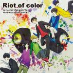 Nghe nhạc Riot Of Color online