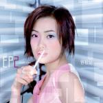 Download nhạc mới Không Dễ Bỏ Qua / 不容错失 Mp3 miễn phí