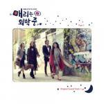 Tải bài hát online Mary Stayed Out All Night OST Mp3 mới