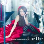 Tải bài hát hot Jane Doe (Type B) (Single) mới