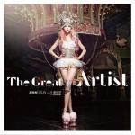 Nghe nhạc online The Great Artist (Single 2012) về điện thoại
