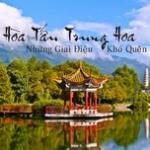 Tải nhạc hot Hòa Tấu Trung Hoa - Những Giai Điệu Khó Quên (Phần 2)
