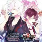 Download nhạc hay Diabolik Lovers Versus Song Requiem (2) Bloody Night (Vol. 1) Mp3 hot