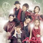 Tải nhạc Eighth Wonder Mp3 hot