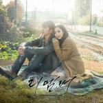 Tải nhạc Remember - War Of The Son OST Mp3 miễn phí