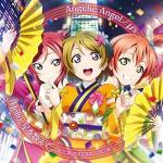 Tải nhạc Angelic Angel / Hello, Hoshi Wo Kazoete (Single)
