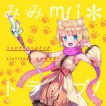 Download nhạc Mimimi Trap! trực tuyến