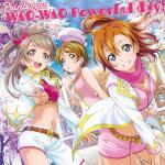 Tải bài hát online Wao-Wao Powerful Day! (Single) miễn phí