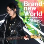 Nghe nhạc hay Brand-new World / Piacere (Single) trực tuyến