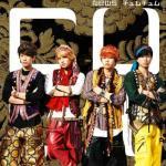 Tải bài hát Mp3 Chumu Chumu (Single) mới