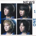 Tải bài hát One - For The Win (Single) Mp3 miễn phí