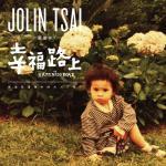 """Tải bài hát hot Xing Fu Lu Shang (Dian Ying """"Xing Fu Lu Shang"""" Zhu Ti Qu) (Single) trực tuyến"""