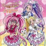 Tải bài hát online Suite Precure Vocal Album 1 - Todoke! Ai To Kibou No Symphony Mp3 hot