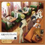 Nghe nhạc Bungou Stray Dogs OST 1 hay online