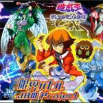 Tải bài hát mới Genkai Battle (Single) Mp3 hot