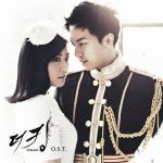Download nhạc online The King 2 Hearts OST Mp3 hot