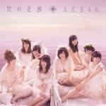 Tải bài hát hay Tsugi No Ashiato (Type B) mới online