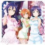 Nghe nhạc hay Omoide Ijou Ni Naritakute (Single) Mp3 online