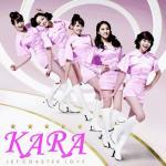 Tải bài hát Mp3 Jet Coaster Love (Digital Single) về điện thoại