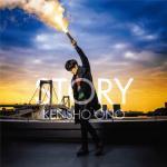 Nghe nhạc hay Story (Single)