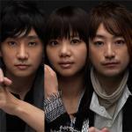 Nghe nhạc Mp3 Love To Peace! / Mudai - Tooku E (Single) trực tuyến