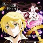 Nghe nhạc Mp3 Pandora Hearts OST 1 trực tuyến
