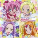 Nghe nhạc Mp3 Suite PreCure OST 2: PreCure Sound Symphonia!! hay nhất
