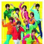 Tải bài hát hot Weekender/Asu E No Yell (Single) chất lượng cao