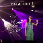 Tải nhạc mới Và Cơn Mưa Tới (Single 2013) Mp3 hot