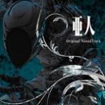 Tải nhạc mới Ajin OST (CD2) trực tuyến