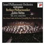 Download nhạc online Ben-haim: Psalm - Beethoven: Symphony No. 5 - Ravel: La Valse chất lượng cao