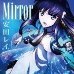 Tải bài hát mới Mirror (Single) Mp3 online