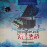 Tải nhạc online Piano Mood Deluxe (The Best Of Japanese TV Drama) chất lượng cao