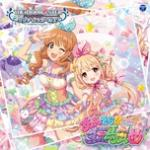 Download nhạc mới The Idolm@ster Cinderella Girls Starlight Master 11 Ankira!? Kyousoukyoku Mp3 online