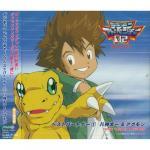 "Tải nhạc hay Digimon Adventure 02: Best Partner 1 ""Yagami Taichi & Agumon"" (Single) Mp3"