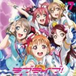 Tải bài hát Love Live! Sunshine!! Aqours Original Song CD7 Mp3 mới