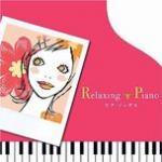 Tải bài hát hot Relaxing Piano - Love Songs I chất lượng cao