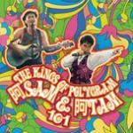 Download nhạc mới The Kings Of Polygram A Sam & A Tam 101 (Jiao Xiao Ban Ben) hay nhất