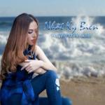 Nghe nhạc Nhật Ký Biển (Single) miễn phí