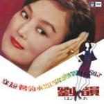 Tải bài hát mới Liu Yun Chuan Duan Qun De Xiao Jie hay nhất