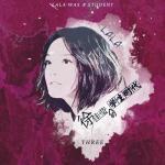 Download nhạc Mp3 Từ Giai Oánh Học Sinh Thời Đại THREE/ 徐佳瑩的學生時代THREE (Single) online